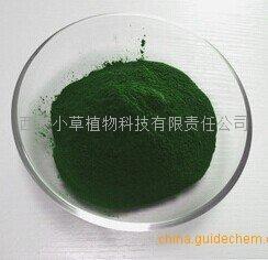 墨角藻提取物 10:1 墨角藻多糖