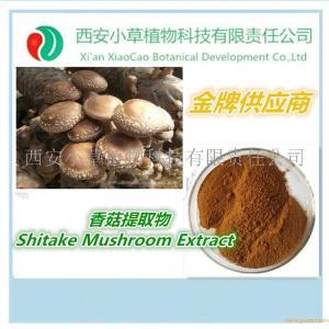平菇提取物 平菇多糖10% 20% 50% 60% 70%