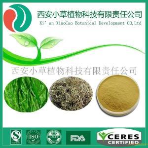 厂家供应优质白柳皮提取物 水杨甙 98%