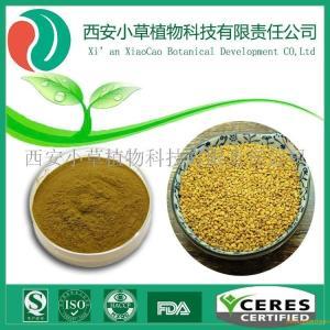 葫芦巴提取物 葫芦巴皂苷10% 50%