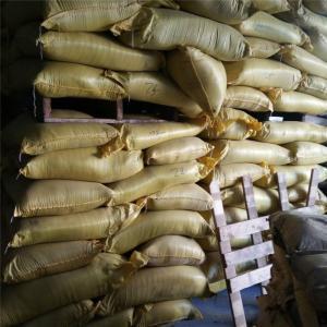供应氨基酸原粉  肥料专用50%