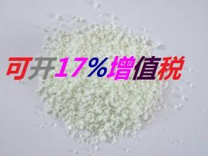 PA6日本尤尼卡 A1025原包料