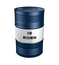 武汉航空煤油现货 500ml/瓶有售 产品图片