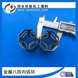 英文名VSP环填料不锈钢八四内弧环填料改型环 产品图片