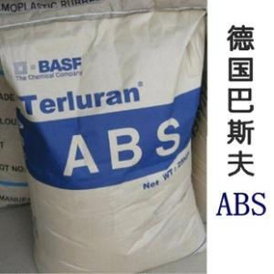 ABS 供应德国巴斯夫 GP-35抗冲击 产品图片