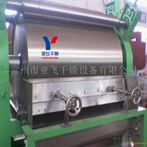 化工专用滚筒连续式烘干机