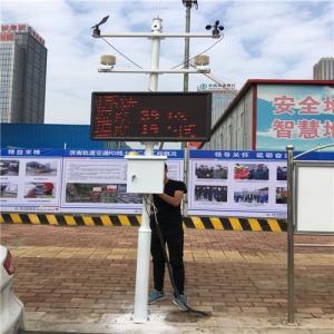 濟南市環境檢測儀器/PM10在線監測系統