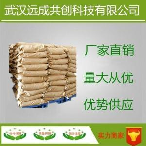 2,2',4,4'-四羟基二苯甲酮(131-55-5)厂家 产品图片