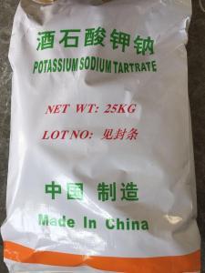 工业级  酒石酸钾钠