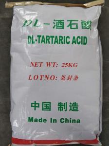 无水品DL-酒石酸