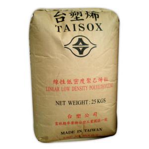 LDPE 台湾台聚 NA205-15用于挤压塑料原料