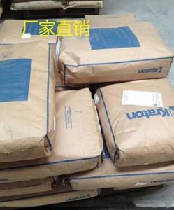 美国科腾 G1652密封剂  SEBS  粘合剂
