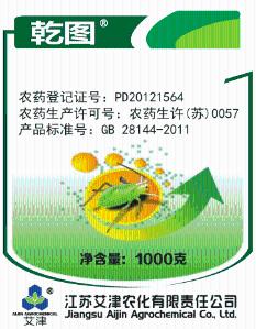 350g/l 吡虫啉 sc产品图片