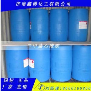 淄博二甲基乙酰胺  生产厂家
