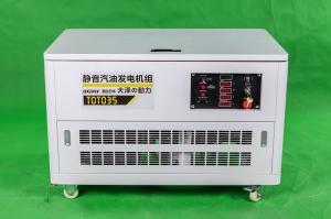 大泽40kw汽油发电机