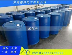 济南原包氯化苄产品图片