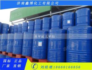 淄博原甲酸三甲酯生产厂家