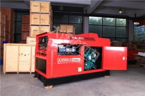 400A双把焊柴油发电电焊一体机