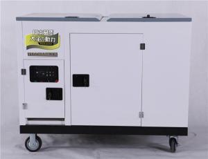 12kw小型柴油发电机油耗低
