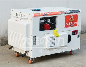 双缸15千瓦柴油发电机静音款