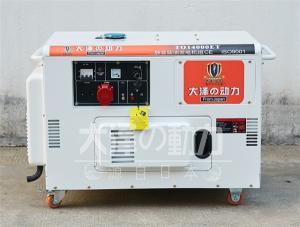 15千瓦低噪音柴油发电机厂家
