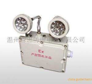 防爆應急燈 BCJ雙頭應急燈