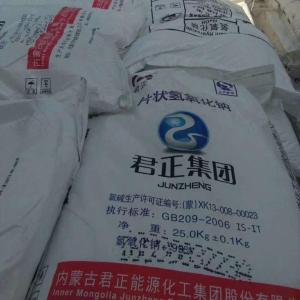 烧碱厂家片碱厂子包装含量可定制 山西运城发货价格