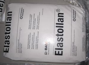 thermoplastic urethanes 德国巴斯夫 EB90A11 产品图片