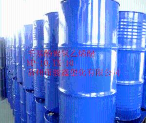 壬基酚聚氧乙烯醚;NP-10;TX-10