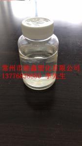 甘油聚氧乙烯醚G-18