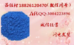 EDTA-铜钠厂家产品图片