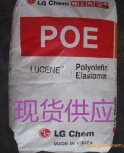 POE食品级 韩国LG LC670