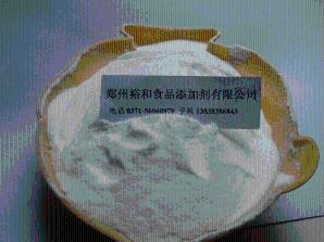 混凝土专用VC粉、维生素C粉生产厂家