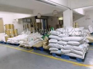 水杨苷|138-52-3 原料药 厂家 价格