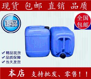 油酸乙酯大货供应   食品原料 产品图片