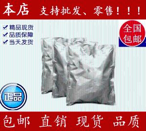 三氮脒价格 武汉供货商