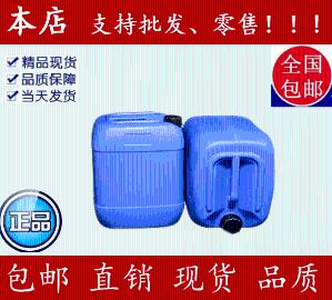 油胺原料大货供应 产品图片