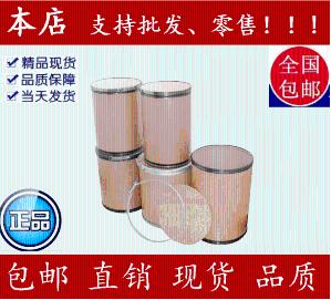 4-哌啶酮盐酸盐供应  中间体原料4-哌啶酮盐酸盐 产品图片
