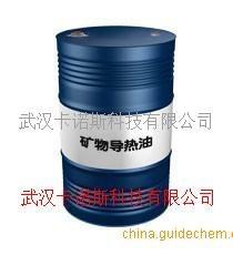 供应优质合成高温导热油厂家热传导油