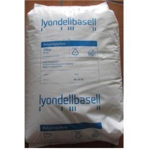 LDPE 沙特巴塞尔粒状 2420K光学性能良好塑料原料