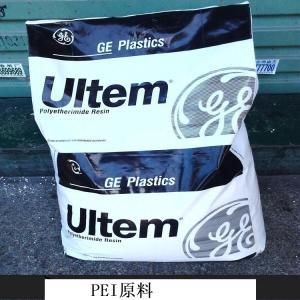 PEI  厂家提供 基础创新塑料(美国)的用途  HU1000 2H4D342