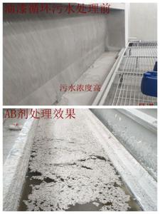 家具厂喷漆污水处理,家具厂喷漆污水絮凝剂
