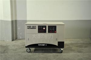 10kw静音汽油发电机380V价格