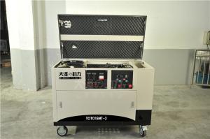 25kw汽油发电机静音新品
