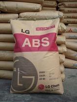 ABS中石油大庆 750A塑料原料