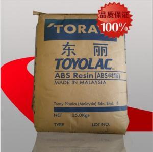 ABS马来西亚东丽700塑料原料