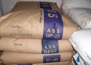 ABS德国巴斯夫2812TR塑料原料