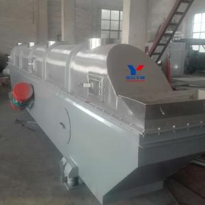 酵母流化床干燥机