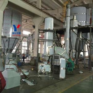 LPG-50型鸭血粉烘干离心喷雾干燥塔 液体烘干塔式设备