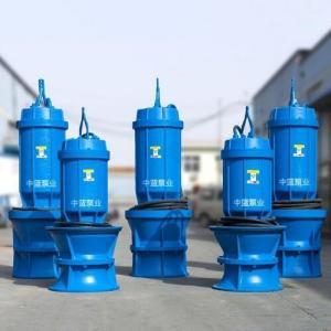 潛水軸流泵350QZB型價格